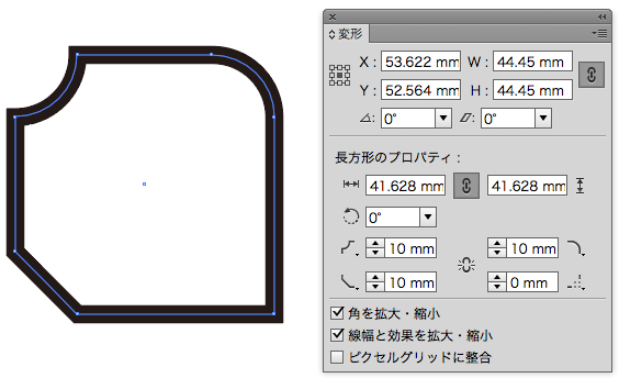 角の形状4種