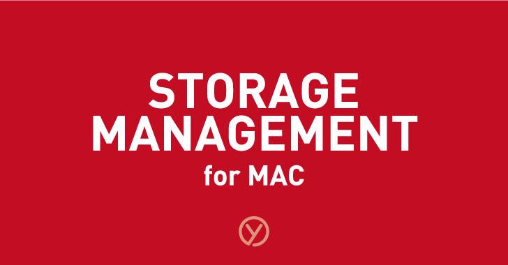 Macのストレージ管理