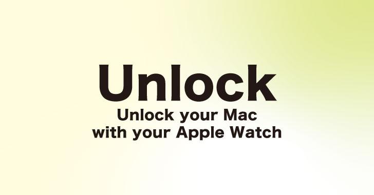 Apple Watchでマックをアンロック