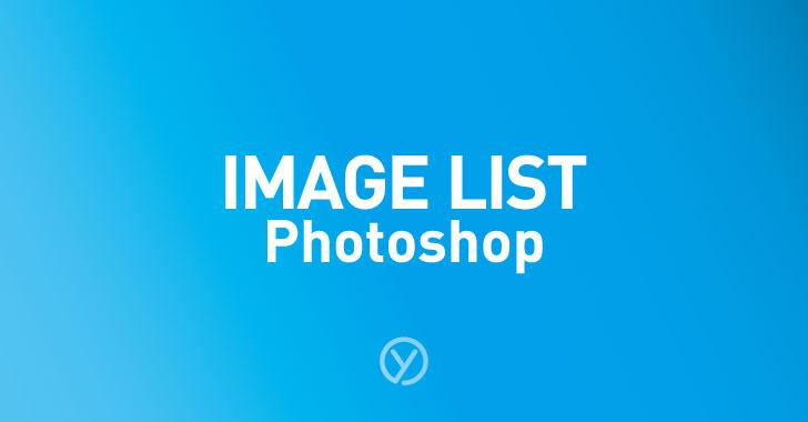 画像リスト