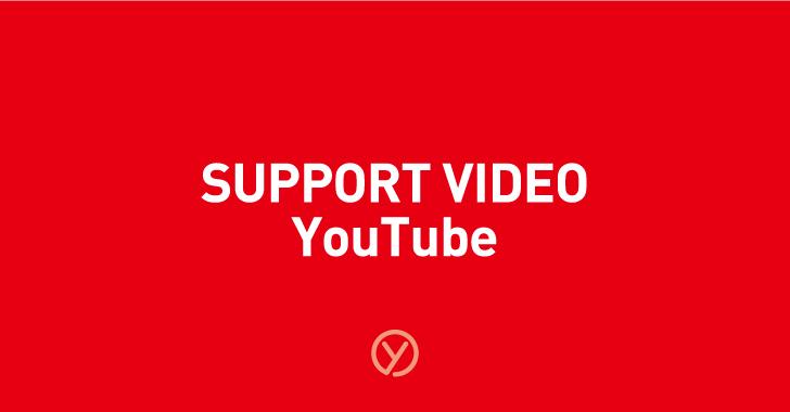 サポート動画あり