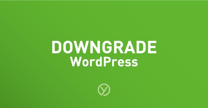 WordPressのダウングレード